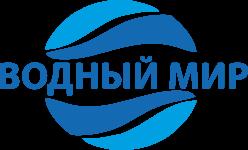 """ООО """"Водный мир"""""""